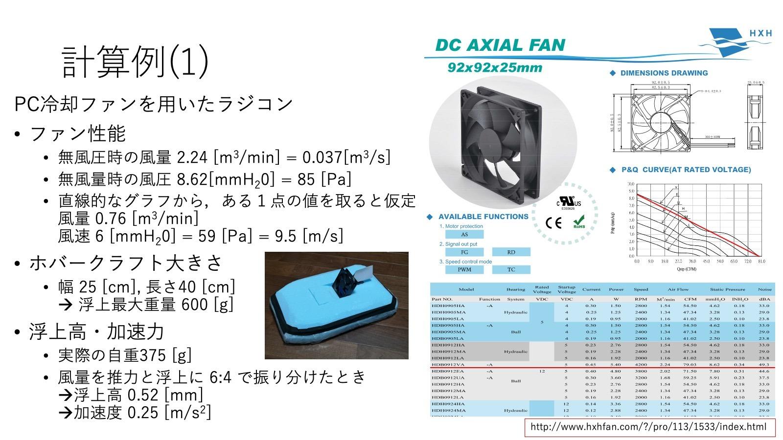 スライド11.jpeg
