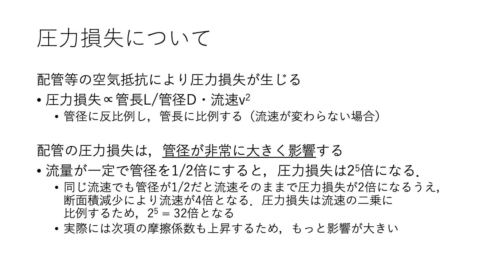 スライド12.jpeg
