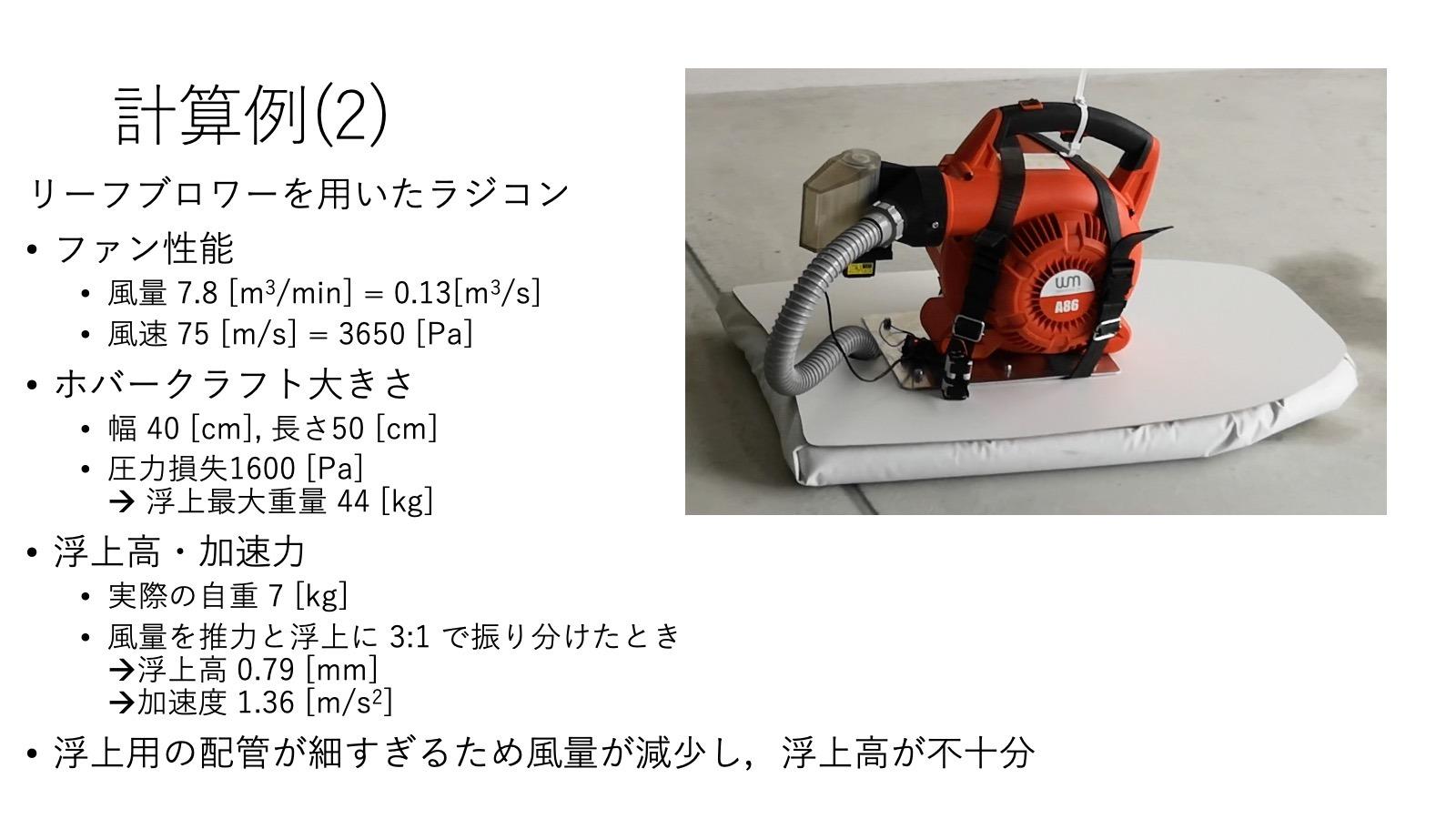 スライド16.jpeg