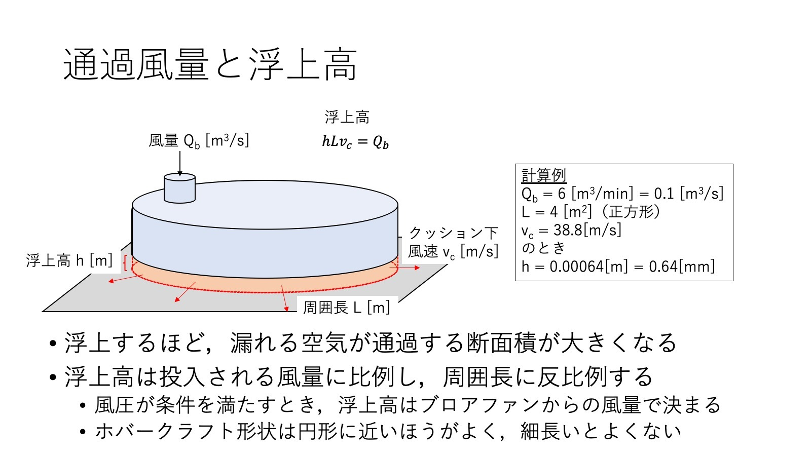 スライド6.jpeg