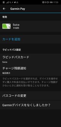 Screenshot_20200521_172048_com.garmin.android.apps.connectmobile.jpg